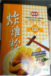 Chinese Fried Chicken Powder?